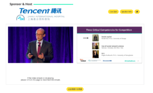 NEJM Live Webcasting Services in China